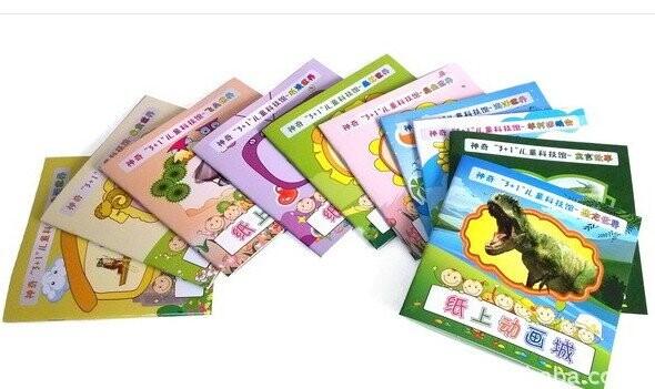 市场热销新产品,儿童纸上动画书