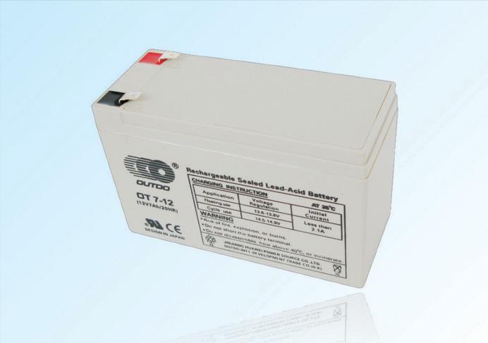 铅酸蓄电池12V7AH 现货供应